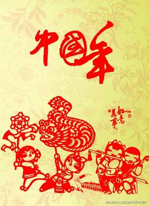 可可英语祝贺大家新年快乐 蛇年大吉大利